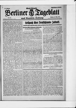 Berliner Tageblatt und Handels-Zeitung vom 16.03.1925