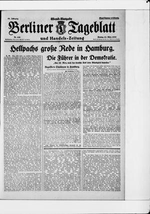 Berliner Tageblatt und Handels-Zeitung vom 23.03.1925