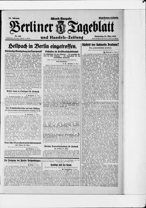 Berliner Tageblatt und Handels-Zeitung vom 26.03.1925