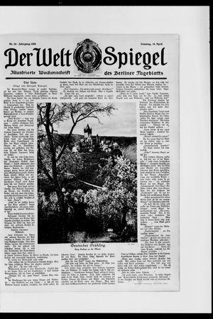 Berliner Tageblatt und Handels-Zeitung vom 19.04.1925