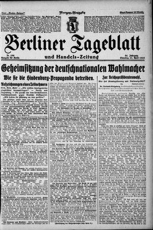 Berliner Tageblatt und Handels-Zeitung vom 21.04.1925