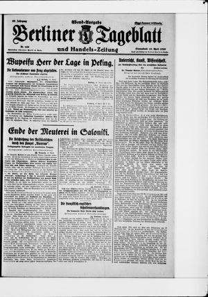 Berliner Tageblatt und Handels-Zeitung vom 10.04.1926
