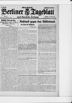 Berliner Tageblatt und Handels-Zeitung vom 13.04.1926