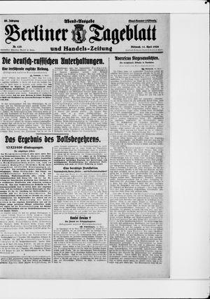 Berliner Tageblatt und Handels-Zeitung vom 14.04.1926