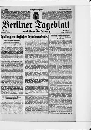 Berliner Tageblatt und Handels-Zeitung vom 16.04.1926