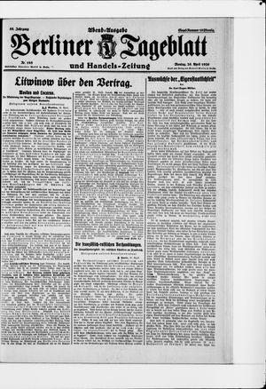 Berliner Tageblatt und Handels-Zeitung vom 26.04.1926