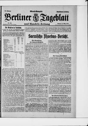 Berliner Tageblatt und Handels-Zeitung vom 12.03.1928