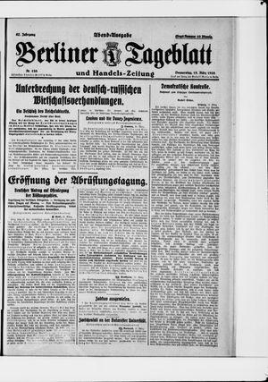 Berliner Tageblatt und Handels-Zeitung vom 15.03.1928
