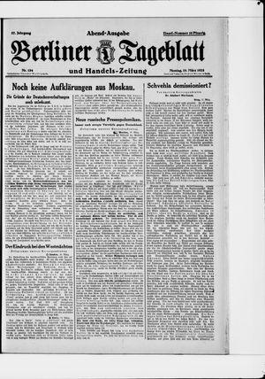Berliner Tageblatt und Handels-Zeitung vom 19.03.1928