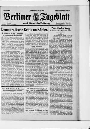 Berliner Tageblatt und Handels-Zeitung vom 22.03.1928