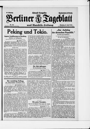 Berliner Tageblatt und Handels-Zeitung on Apr 10, 1928