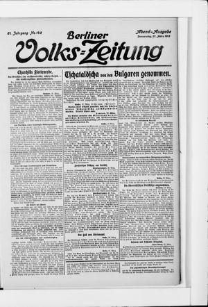 Berliner Volkszeitung vom 27.03.1913