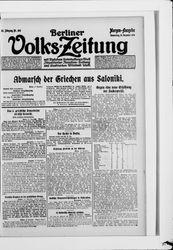 Berliner Volkszeitung (16.12.1915)