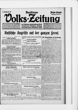 Berliner Volkszeitung vom 23.03.1916
