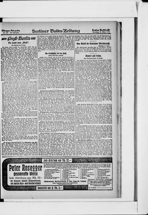 Berliner Volkszeitung vom 26.03.1918