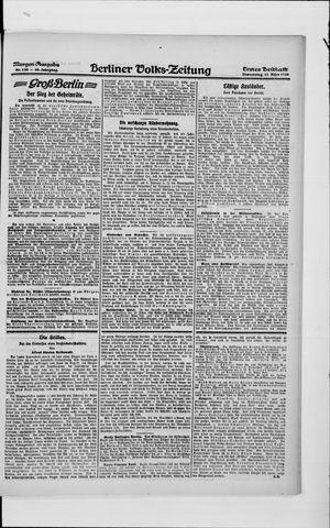 Berliner Volkszeitung vom 11.03.1920