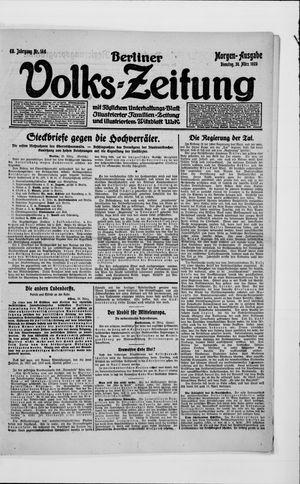 Berliner Volkszeitung vom 30.03.1920