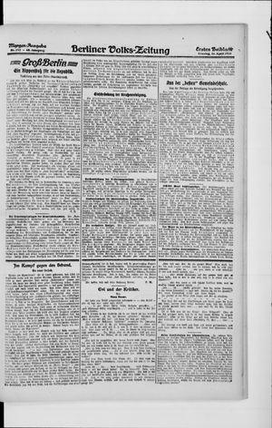 Berliner Volkszeitung vom 25.04.1920