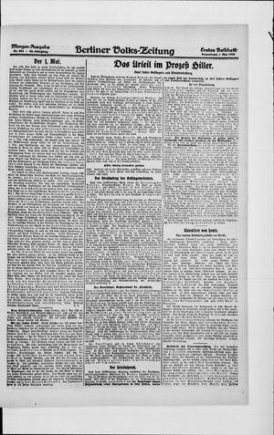 Berliner Volkszeitung vom 01.05.1920