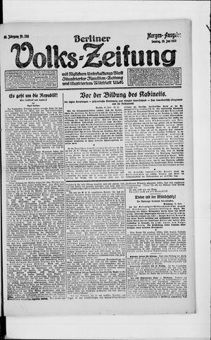 Berliner Volkszeitung vom 20.06.1920