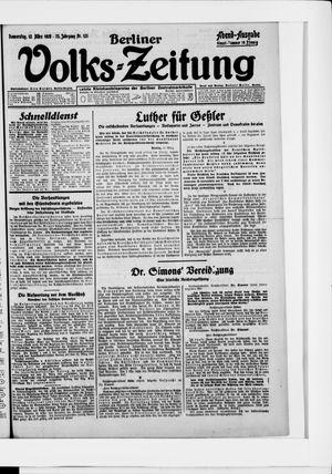 Berliner Volkszeitung vom 12.03.1925