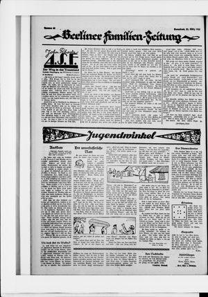 Berliner Volkszeitung on Mar 21, 1925