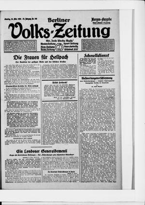 Berliner Volkszeitung vom 24.03.1925