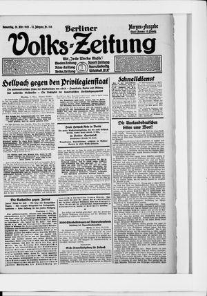 Berliner Volkszeitung vom 26.03.1925
