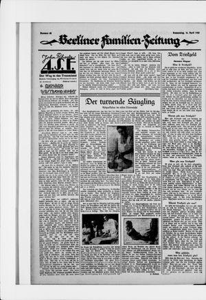 Berliner Volkszeitung vom 16.04.1925