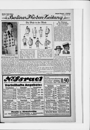 Berliner Volkszeitung vom 19.04.1925