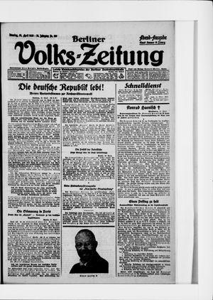 Berliner Volkszeitung vom 28.04.1925