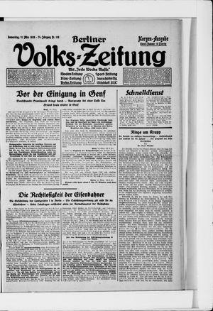 Berliner Volkszeitung on Mar 11, 1926