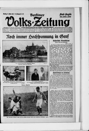 Berliner Volkszeitung on Mar 16, 1926