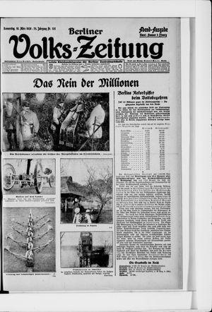 Berliner Volkszeitung on Mar 18, 1926