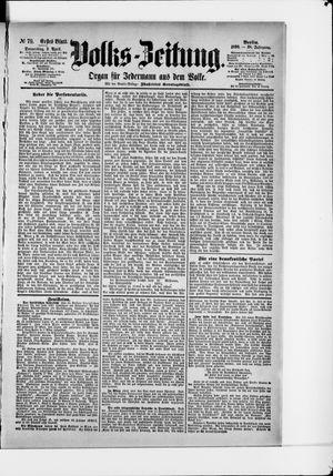 Volks-Zeitung vom 03.04.1890