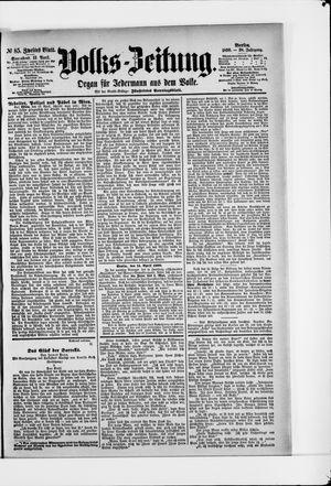 Volks-Zeitung vom 12.04.1890