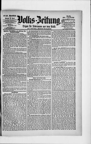 Volks-Zeitung vom 16.04.1894