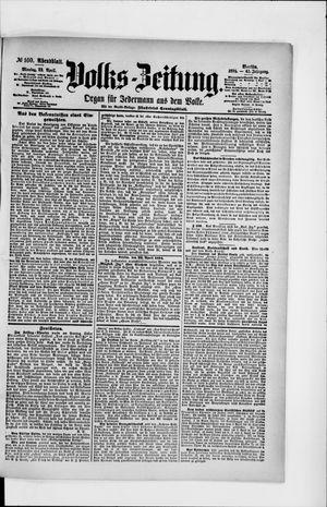 Volks-Zeitung vom 23.04.1894