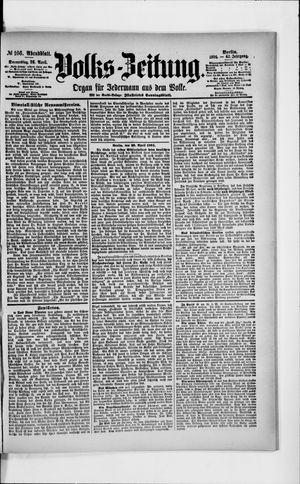 Volks-Zeitung vom 26.04.1894