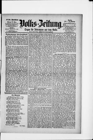 Volks-Zeitung vom 18.03.1895