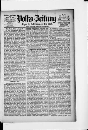 Volks-Zeitung vom 24.06.1895