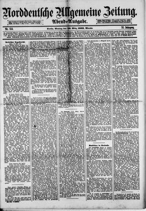 Norddeutsche allgemeine Zeitung on Mar 20, 1882