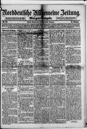 Norddeutsche allgemeine Zeitung vom 17.06.1883