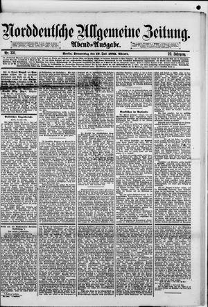 Norddeutsche allgemeine Zeitung vom 19.07.1883