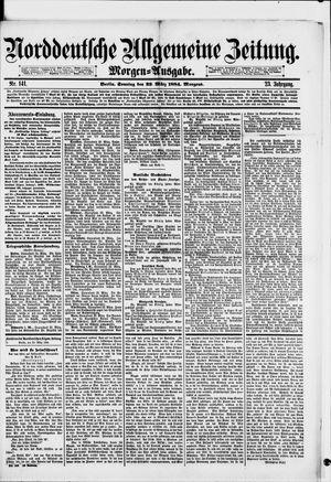 Norddeutsche allgemeine Zeitung vom 23.03.1884
