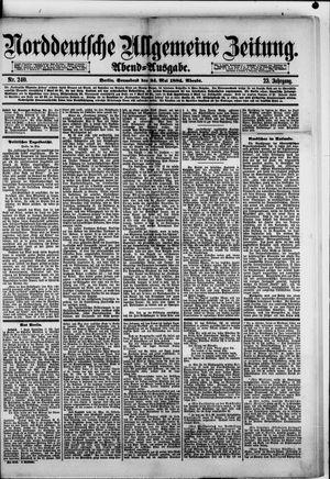 Norddeutsche allgemeine Zeitung vom 24.05.1884