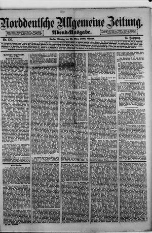 Norddeutsche allgemeine Zeitung vom 22.03.1886