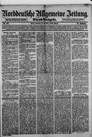 Norddeutsche allgemeine Zeitung vom 23.03.1886