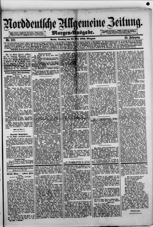 Norddeutsche allgemeine Zeitung vom 25.05.1886