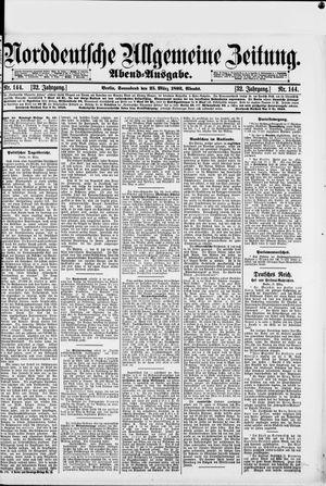 Norddeutsche allgemeine Zeitung vom 25.03.1893